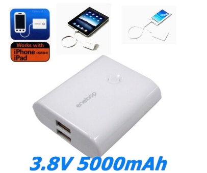 Sanyo mobile Charger iPhone 4 3 3G iPod KBC-L2B battery